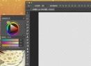 coolorusV2.5.9 Mac版