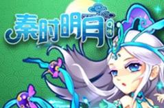 秦时明月Q传·游戏合集