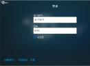 Uplay下载(育碧游戏平台)V44.0 官方最新版
