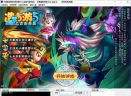 小望游戏助手V2.3 官网最新版
