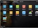 海康威视视侦通播放器V1.9.2 官网最新版