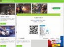 Mimi腾讯游戏活动助手V2.1 官方版