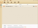 极速PDF转Word转换器V2.0.1.1 官网最新版