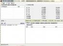 QQ胡莱三国小黑辅助V18.15 免费版