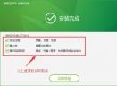 爱奇艺PPS影音V6.1.51.4886 官方正式版