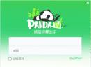 熊猫TV弹幕助手(PandaTV弹幕软件)V2.0.6.1096 最新绿色版