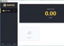 链克口袋(链克币钱包)V1.0 官方最新电脑版