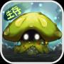 灵魂岛 V1.0.0290 苹果版