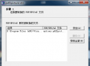 pdf2pictureV11.0.3.1 绿色版