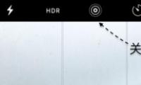 太空狗livephoto导入iphone教程
