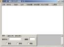 久久快手刷粉丝软件V1.0 免费版