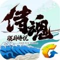 侍魂:胧月传说 V1.0 安卓版