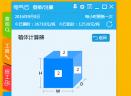 讯广电气云V2.2.4.518 官方最新版