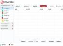 闪电PDF转换器V6.5.2 官方最新版