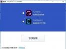 溜溜TC Games(手游直播投屏)V1.1.2 官网PC版