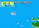 海底总动员移植版
