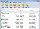 快压2018(压缩软件)V2.8.28.28 官方安装版