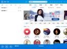 酷狗音乐2018V8.2.0.3 官方正式版