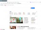 百度浏览器2018V8.7.5000.4980 官方最新版