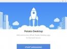 Potato Chat聊天软件V0.10.32 官网最新版