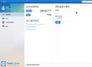 TeamViewer13简体中文版V13.0.6447 MAC版