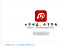 PA口袋动画(Pocket Animation)V4.1.5 官方正式版