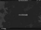 HyperX NGenuity(键盘鼠标驱动)V5.2.1 官方最新版