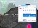 荒野行动pc版热成像路飞外挂V1.0 破解版