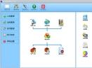绿叶仓库管理系统V6.0 官方版