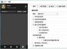 qTox(去中心化聊天软件)V1.13.0 简体中文版