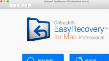 EasyRecovery12-Professional Mac���ݻָ����3D��� V 12.0.0.3 �������İ�
