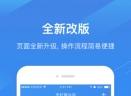京彩钱包V3.6 官方版