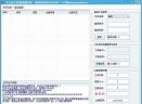 芝士超人刷复活卡软件V1.0 免费版