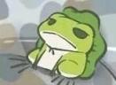 旅行青蛙空巢青年表情包V1.0 电脑版