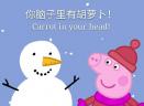 小猪佩奇下雪了表情包V1.0 电脑版