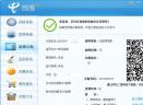 中国电信微服V6.1.2 官方版