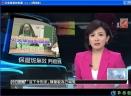 壹电视V3.3 官方版