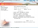 榆林市干部教育培训网络学院V2018.0211 官方版