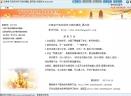 云南省干部在线学习学院V2018.0208 官方版