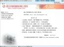 遵义市新蒲新区网上党校V2018.0211 官方版