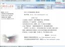 郑州人才网继续教育V2018.0204 官方版