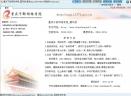 重庆干部网络学院V2018.0211 官方版