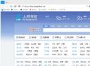 航服宝浏览器V1.1.2 正式版