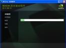 NVIDIA GeForce Drivers For Winxp(显卡驱动)V332.21  多国语言官方安装版