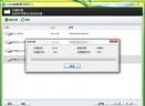 7-Data Recovery Suite(数据恢复套装)V4.2 绿色中文版