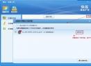 快压压缩软件V2.9.0.4 官方免费版