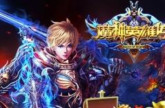 魔神英雄传·游戏合集