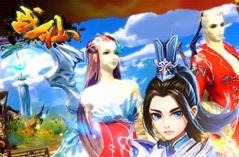 战仙·游戏88必发网页登入