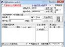 QQ密码查看器V5.0 绿色版