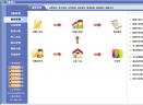 速拓配件管理系统V18.0319 经典版